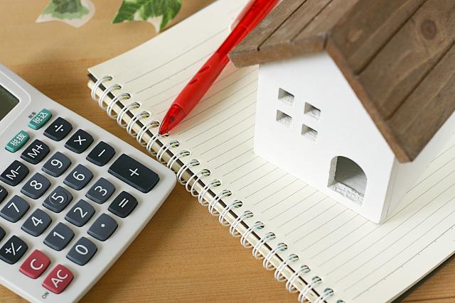 家を売るときの計算イメージ