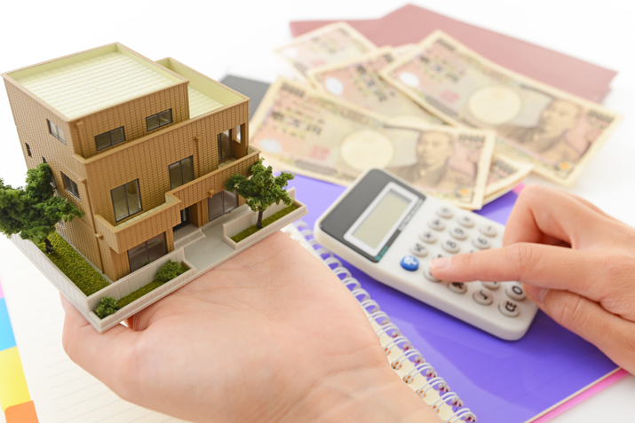 家と通帳と現金